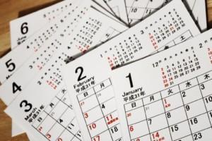 相続税の納税期間延長は可能なのか?